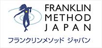 FRANKLIN METHOD JAPAN